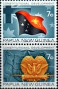 Papua New Guinea 1971 Constitutional Development Set Fine Mint