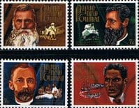 Papua New Guinea 1972 Christmas Set Fine Mint