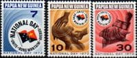 Papua New Guinea 1972 National Day Set Fine Mint