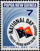 Papua New Guinea 1972 National Day SG 224 Fine Mint