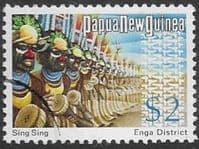 Papua New Guinea 1973 Enga Sing Sing SG 259 Fine Used