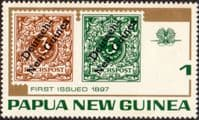 Papua New Guinea 1973 Stamps on Stamps SG 260 Fine Mint