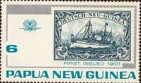 Papua New Guinea 1973 Stamps on Stamps SG 261 Fine Mint