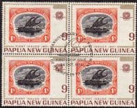 Papua New Guinea 1973 Stamps on Stamps SG 263 Fine Used Block of 4 With FDI Cancellation