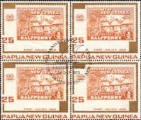 Papua New Guinea 1973 Stamps on Stamps SG 264 Fine Used Block of 4 With FDI Cancellation