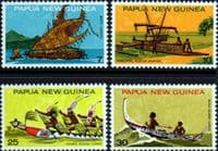Papua New Guinea 1974 National Heritage Set Fine Mint