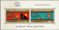Papua New Guinea 1975 Independence Miniature Sheet Fine Mint