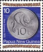 Papua New Guinea 1975 New Coinage SG 283 Fine Mint