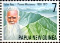 Papua New Guinea 1976 Father Ross and Mont Hegon Fine Mint