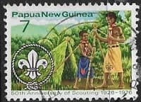 Papua New Guinea 1976 Scouting SG 309 Fine Used