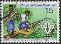 Papua New Guinea 1976 Scouting SG 311 Fine Used