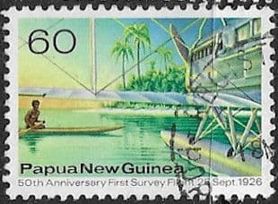 Stamps Papua New Guinea 1976 Fauna Conservation Tropical Fish Set