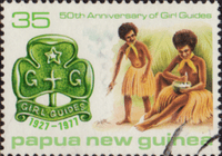 Papua New Guinea 1977 Girl Guides Guiding SG 341 Fine Used