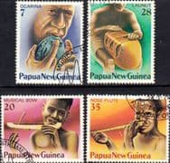 Papua New Guinea 1979 Musical Instruments Set Fine Used