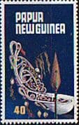 Papua New Guinea 1979 Traditional Canoe Prows and Paddles SG 366 Fine Mint