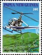 Papua New Guinea 1981 Mission Aviation SG 414 Fine Used