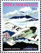 Papua New Guinea 1981 Mission Aviation SG 415 Fine Used