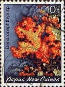 Papua New Guinea 1982 Corals SG 441 Dendromphthya Sp Fine Used
