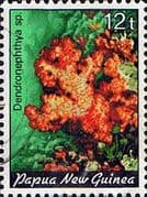 Papua New Guinea 1982 Corals SG 442 Dendromphthya Sp Fine Used