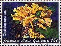 Papua New Guinea 1982 Corals SG 443 Distichopora Sp Fine Used