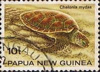 Papua New Guinea 1984 Turtles SG 473  Fine Used