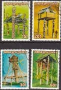 Papua New Guinea 1985 Ceremonial Structures Set Fine Used