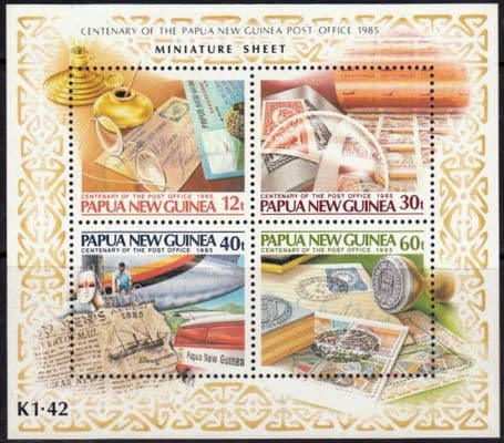 Stamps Papua New Guinea 1985 Post Office Miniature Sheet Fine Used SG 511 Scott 631
