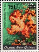 Papua New Guinea 1987 Surcharged Coral SG 562 Fine Mint
