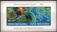 Papua New Guinea 1988 Australian Settlement Miniature Sheet Fine Mint