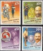 Papua New Guinea 1988 Royal Police Constabulary Set Fine Mint
