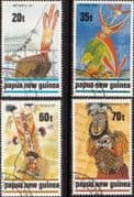 Papua New Guinea 1989 Traditional Dancers Set Fine Used