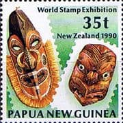 Papua New Guinea 1990 New Zealand Stamp Exhibition Fine Mint