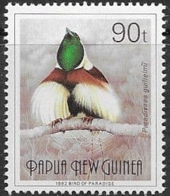 Shell Stamps Papua New Guinea 1991 Land Shells Set Fine Used