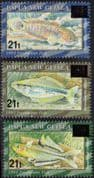 Papua New Guinea 1995 Fish Freshwater Fishes Surcharge Set Fine Mint