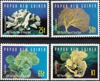 Papua New Guinea 1997 Corals Set Fine Mint