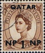 Qatar 1957 Queen Elizabeth II British Stamps Overprinted SG  1 Fine Used