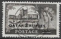 Qatar 1957 Queen Elizabeth II British Stamps Overprinted SG 13 Fine Used