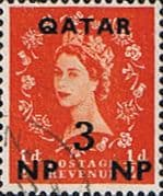 Qatar 1957 Queen Elizabeth II British Stamps Overprinted SG  2 Fine Used