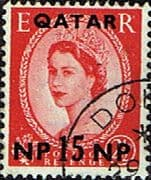 Qatar 1957 Queen Elizabeth II British Stamps Overprinted SG  6 Fine Used