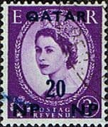 Qatar 1957 Queen Elizabeth II British Stamps Overprinted SG  7 Fine Used