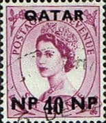 Qatar 1957 Queen Elizabeth II British Stamps Overprinted SG  9 Fine Used