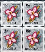 Rhodesia 1974 Wild Flowers SG 501 Fine Mint Block of 4