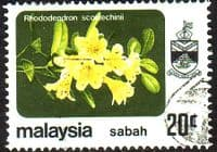 Sabah 1979 SG 450 Flower Rhododendron Scortechinii Fine Used