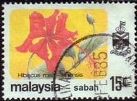 Sabah 1983 SG 456 Flower Hibiscus Rosa Sinensis Fine Used
