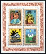 Samoa 1980 Christmas Miniature Sheet Fine Mint
