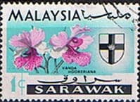 Sarawak 1965 Flowers Orchids SG 212 Fine Used