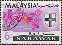 Sarawak 1965 Flowers Orchids SG 215 Fine Used