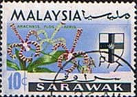 Sarawak 1965 Flowers Orchids SG 216 Fine Used