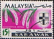 Sarawak 1965 Flowers Orchids SG 217 Fine Used