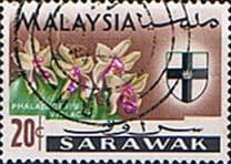 Sarawak 1965 Flowers Orchids SG 218 Fine Used